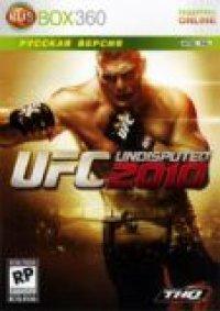 UFC 2010: Undisputed (Русская версия) (Xbox 360)