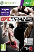 UFC Personal Trainer: The Ultimate Fitness System (Kinect)  - прокат в Кременчуге