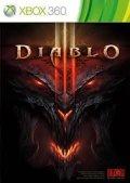Diablo - прокат в Кременчуге
