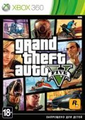 Grand Theft Auto V - прокат у Кременчуці
