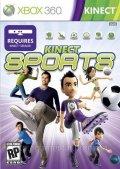 Kinect SPORTS - прокат у Кременчуці