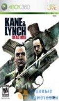KANE & LYNCH - злочинні уми / 18 + (Action) - прокат у Кременчуці